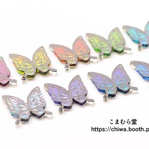 【商用ok】蝶々のパーツ