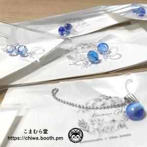 山姥切長義 ガラスの小粒シリーズ