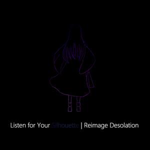 Reimage Desolation