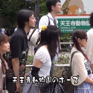 しがないみんなあそび-大阪編-