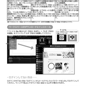CLIP PLAY STYLE vol.1-monochrome-