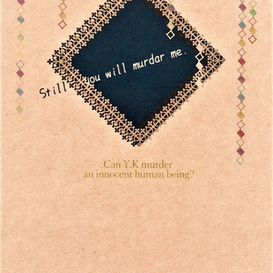 【新刊】Still you will murdar me