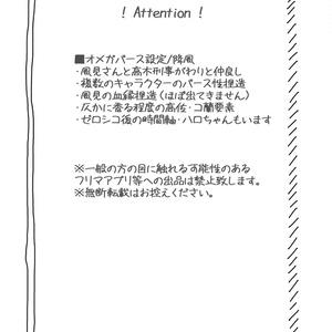 【7/14.15新刊】君がΩで貴方がα