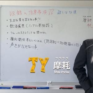 チームヤリキレナイ Re:build vs改装人間(カード版)