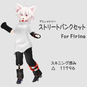 ストリートパンクセット For Firina