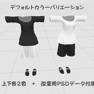 Tシャツワイドパンツセット