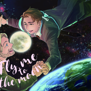[DBH]Fly me to the moon