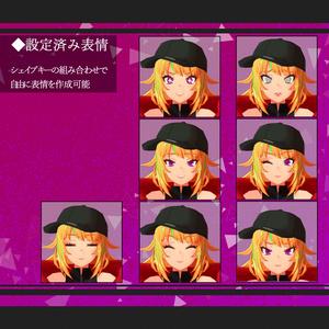 VRChat向け3Dモデル『リサ』