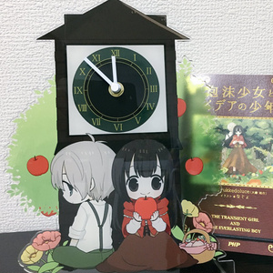 林檎売りの泡沫少女アクリル時計