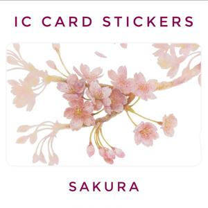 2枚入!桜の爽やかICカードステッカー