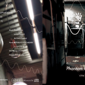 Phantom Protocol - 1