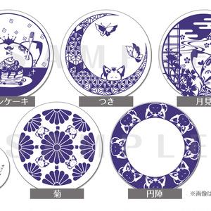 「和泉つばす展2」まめ皿