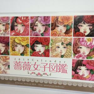 2019年卓上カレンダー「薔薇女子図鑑」