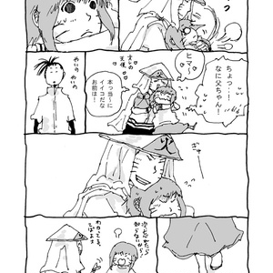 父ちゃんと魔法のベッド