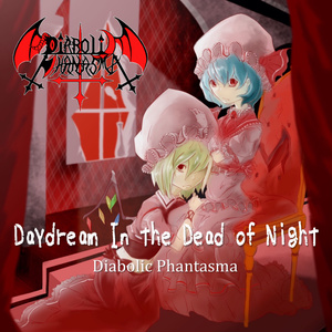 Daydream In the Dead of Night
