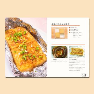 宅呑み簡単レシピ ホイル焼き編