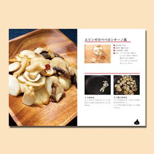 宅呑み簡単レシピ ペペロンチーノ風おつまみ編
