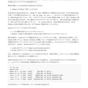 Customizing Python Shell xonsh
