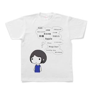 頭の良い人Tシャツ