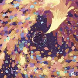 Phoenix / Boogie Dancer [ダウンロード版]