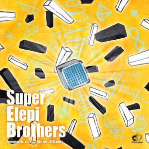 Super Elepi Brothers