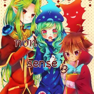 nonsense3