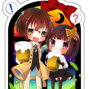 枝豆とビールで酒盛りする太与アクキー