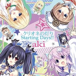 クリオネの灯り / Starting Days!!  [ネプテューヌ盤]