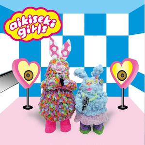 aikiseki girls <TYPE-A> CD