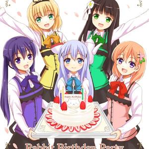 同人誌『Rabbit Birthday Party』