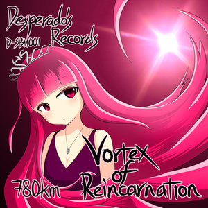 Vortex of Reincarnation