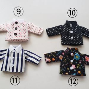 おびつろいどサイズ☆前開きシャツ(4月新作)