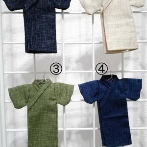 オビツろいどサイズ 浴衣(7/11更新)