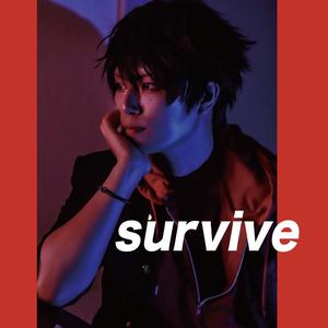 【8/25再販】survive