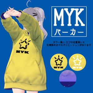 MYKパーカー