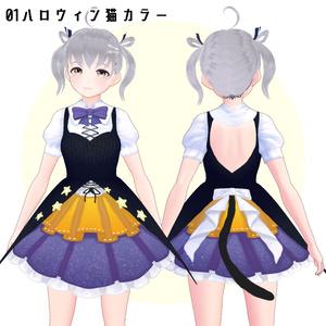 はろうぃんにゃんドレス2019