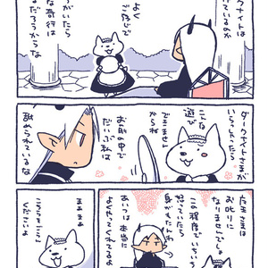 【コピー本】まおろぐ