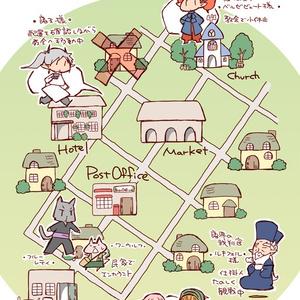 チッピングカムデンの箱庭(後編)