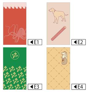 ぽち袋 シリーズE「蛸」「棒」「松」「獅」