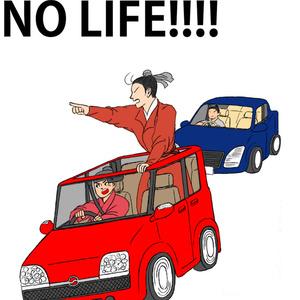 NO BROTHER NO LIFE!!!!