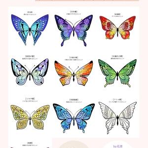 ステンドグラス蝶マスキングテープ『蝶ものがたり』