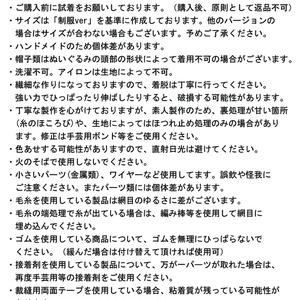 ぬい用チェックスーツ&ハット(イエロー/ブルー)
