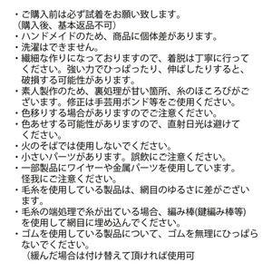 ぬい用麦わら帽子ホットピンク(ハート)
