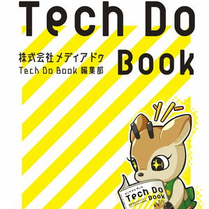 Tech Do Book Vol.1