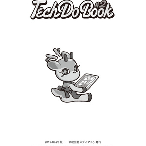 Tech Do Book Vol.2