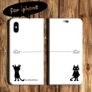 黒猫ぷーちゃん フラップ無iphone用手帳型ケース