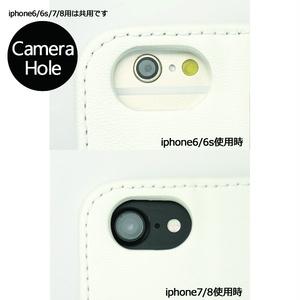 わんこの山田くん 手帳型iphoneケース