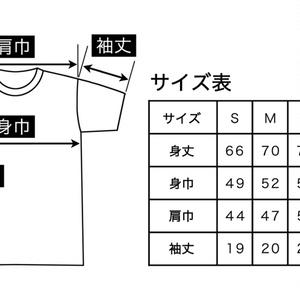HCLI Tシャツ[black]
