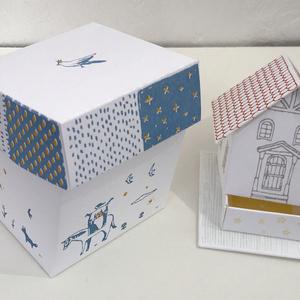 ハウス&ボックス