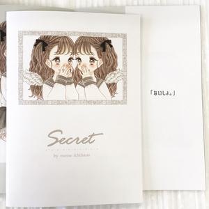 イラスト本「Secret」